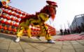 遵化:多彩民俗庆新春