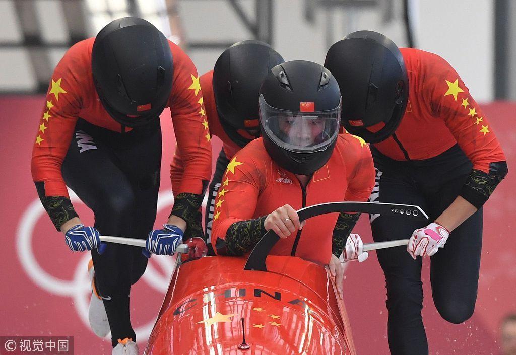 冬奥四人雪车中国队排名26无缘决赛 已创历史