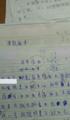 老师晒小学生寒假作业笑到?#20146;?#30140;