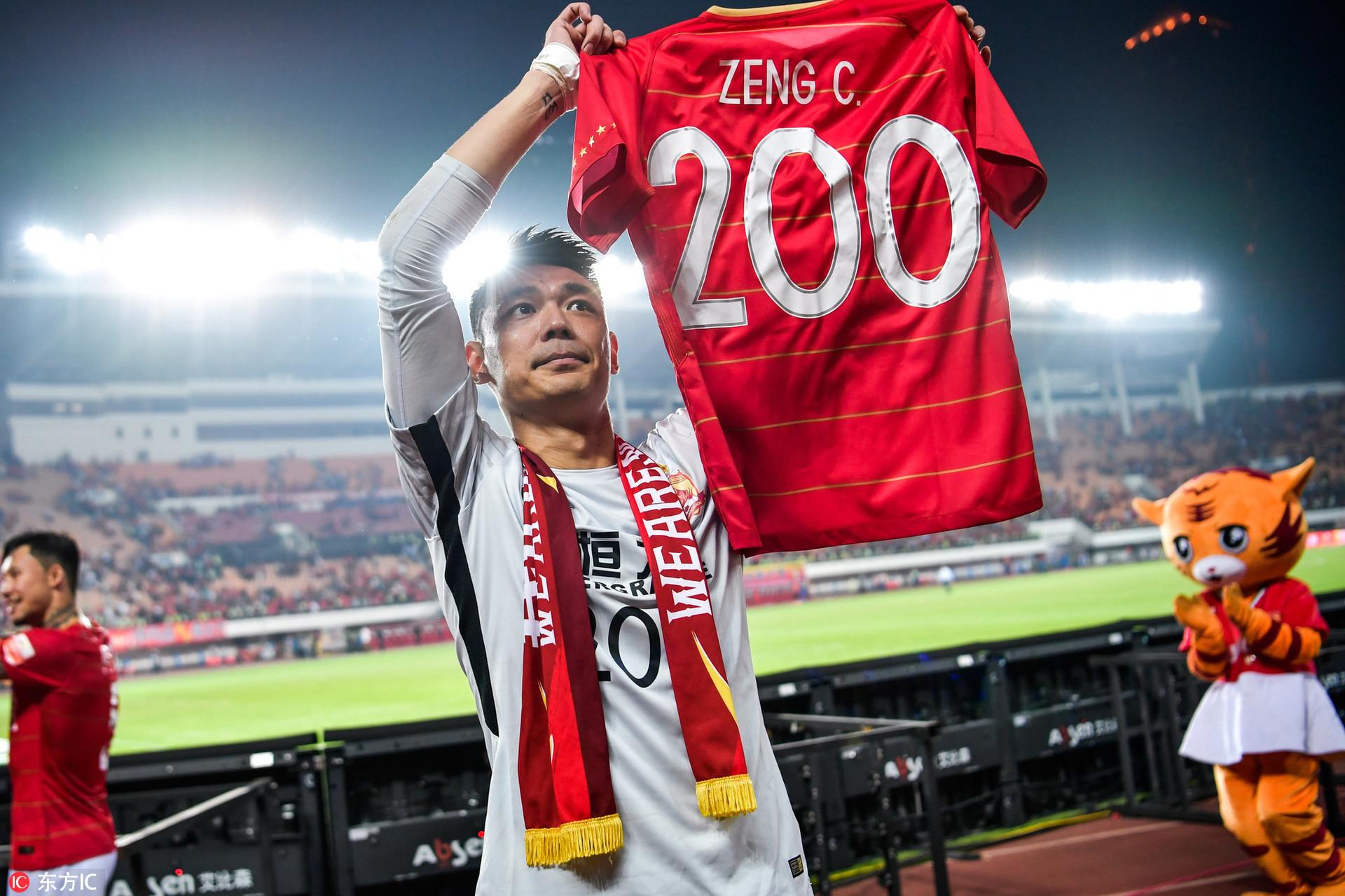 高清:恒大谢场曾诚高举200场球衣 致敬老东家