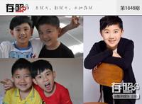 存照:他6岁出演《还珠》爆红,却因病20岁身高仍似孩童