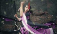 《剑网叁》秦风花姐