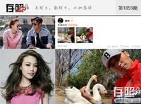 """存照:神级港普:张家辉自称""""渣渣辉"""",陈伟霆让北京变""""娘"""""""