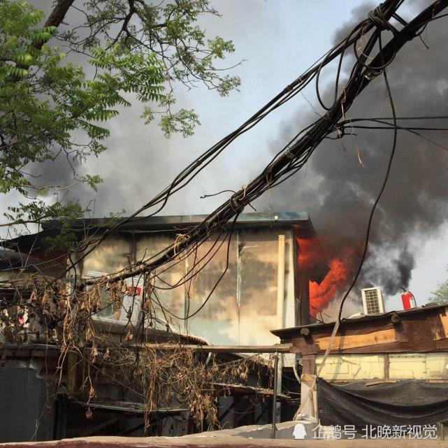北京东城区三源胡同发生火灾