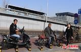 """北京整治""""黑摩的""""尚未完成 """"电二轮""""又加入非法运营市场"""