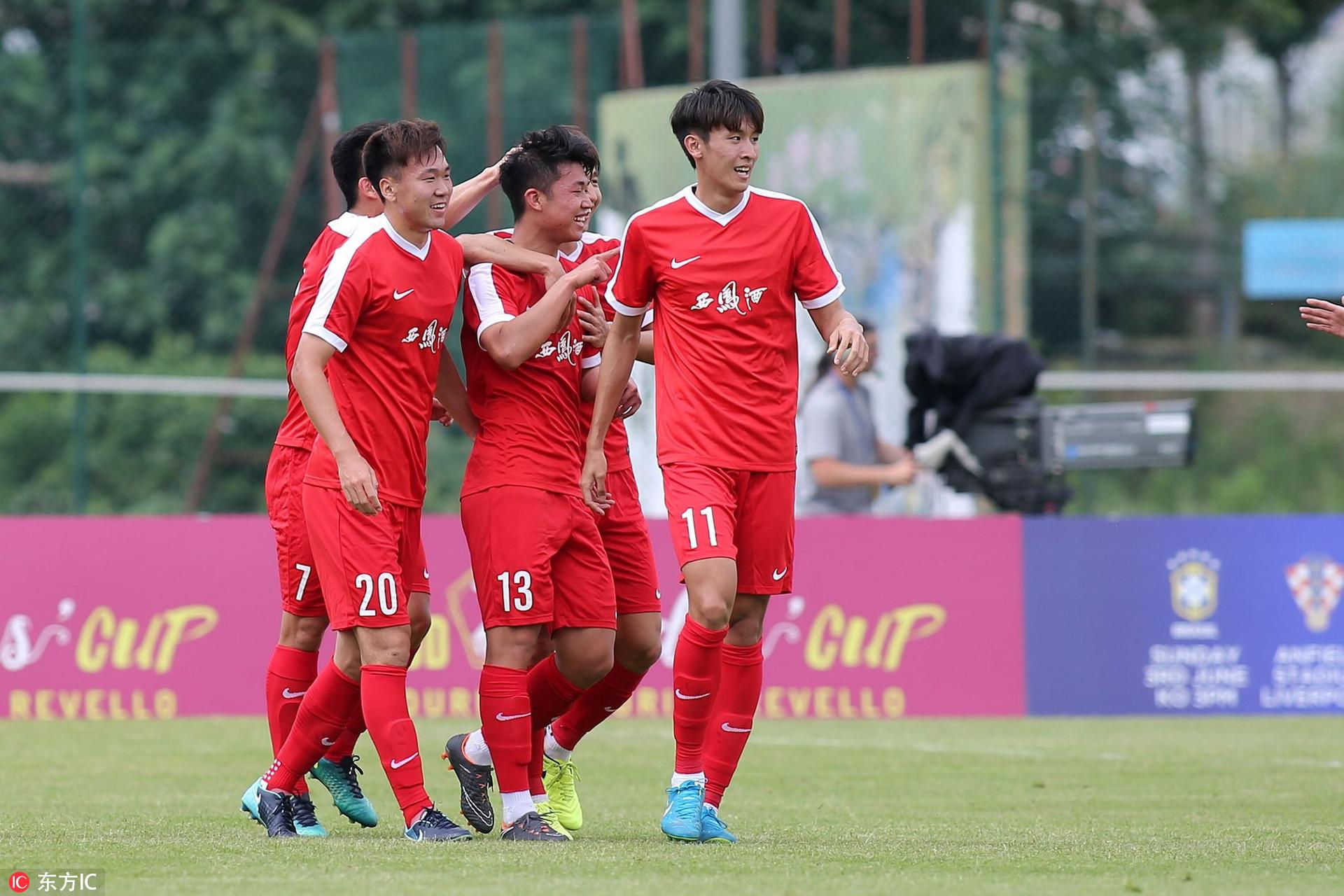 高清:土伦杯U21国足1-2英格兰 拥抱庆祝进球