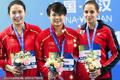 高清:跳水世界杯女子三米板 施廷懋夺冠王涵摘银