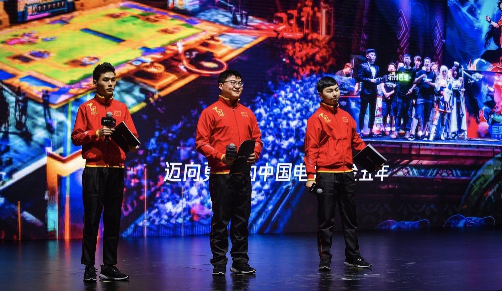 中国电竞代表队宣读誓词 uzi等人身着国家队队服