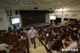 别人家的学校!天津大学开放活动中心给学生看世界杯