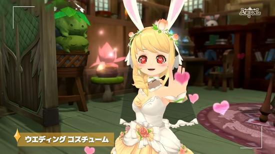 日服《阿佩尔物语》婚礼服装甜蜜上线!