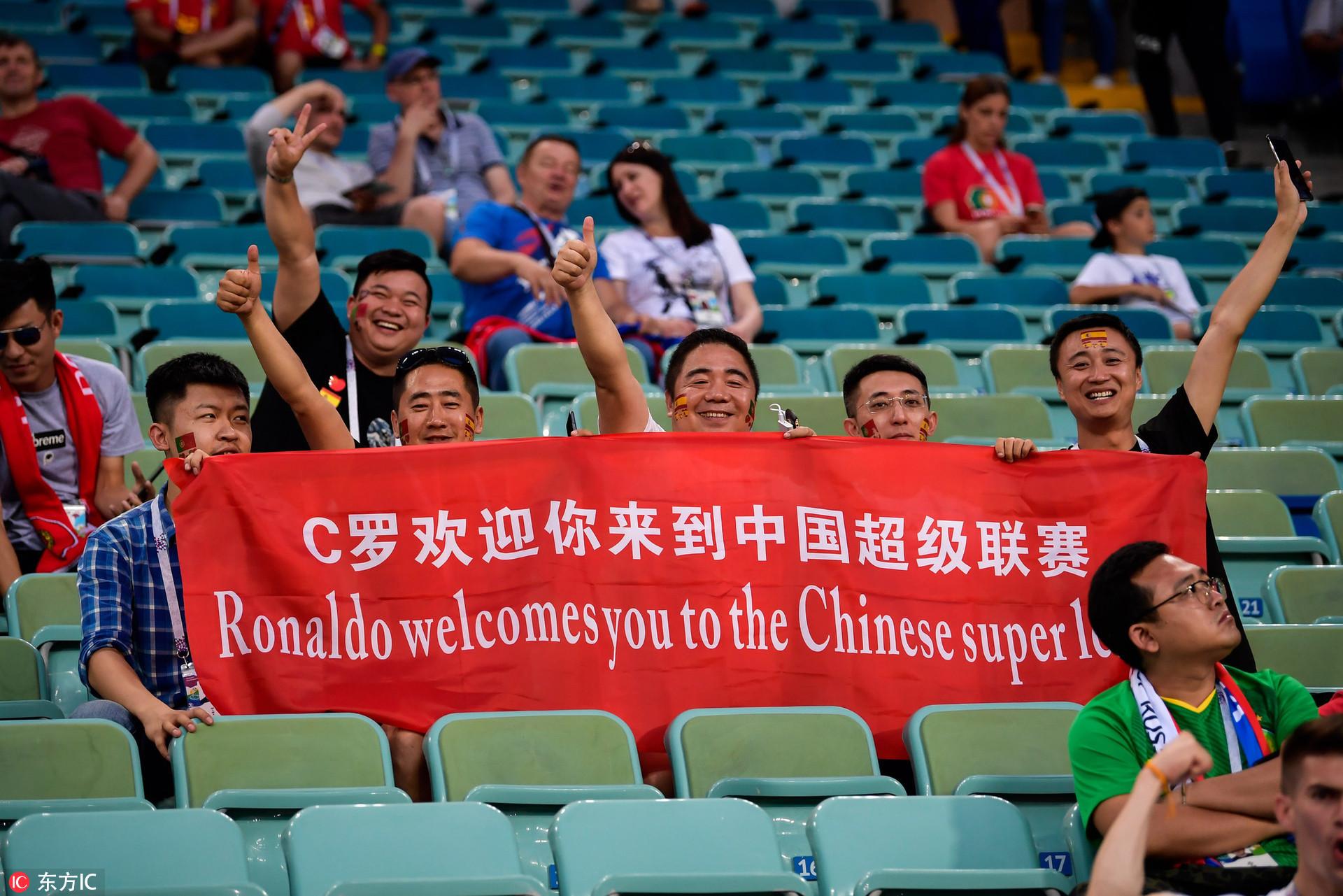 高清:中国球迷观战西葡 拉横幅呼吁C罗来中超