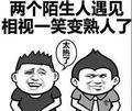 上海开启高温模式!请收好这份魔都夏日生存指南!