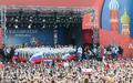 高清:激情永在!俄罗斯队现身球迷活动引爆全场