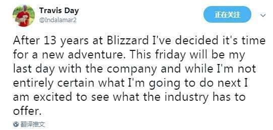 《暗黑破坏神3》高级设计师离职 已供职暴雪13年