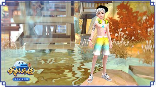 武林外传手游最社会夏日时装 把整个夏天穿在身上!