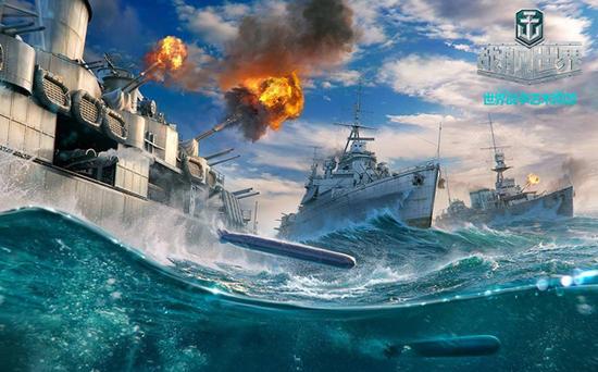 巡洋舰高级进阶 《战舰世界》中的Y巡鱼雷