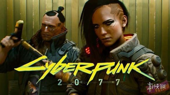 """""""《赛博朋克2077》支线任务将会是玩家""""从未见过""""的"""