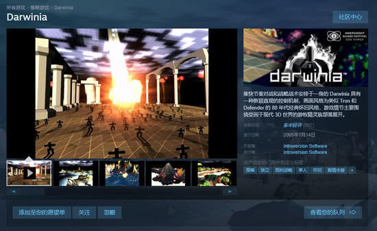 Steam15年变迁史:从《半条命2》到全球最大游戏平台