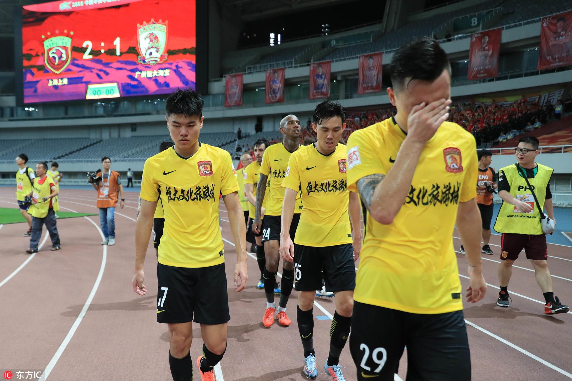 高清:恒大赛后谢场郜林捂脸 球迷举围巾支持