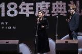 """崔子格现身金曲排行榜红毯 获""""年度最佳OST演唱""""大奖"""