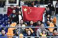 中国球迷看台举国旗助威