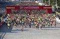 组图:北京半程马拉松中国选手夺冠 双手指天霸气冲线