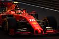 F1阿塞拜疆站似风景大片 法拉利周五称霸勒克莱尔领跑