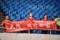 高清:重庆球迷拉横幅欢迎大隋回家 王宝山与裁判比比划划