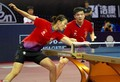 中国乒乓球公开赛混双资格赛 樊振东丁宁一轮游爆冷无缘正赛
