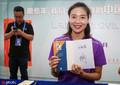 高清:《中国女排》新书签售会 魏秋月出席为排迷送签名