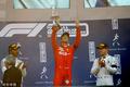组图:法拉利终破赛季冠军荒 勒克莱尔激动登台