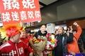 高清:女排世界杯冠军成员颜妮载誉回沈 家乡球迷热情接机