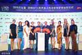 组图:WTA总决赛上演T台秀 球员变身超模惊艳亮相