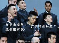 北京男篮贺岁写真拍摄花絮