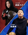 组图:西热力江PK李景亮太吃亏?回顾西热赛场冲突瞬间