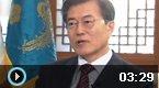 韩国总统访华前说了这些话