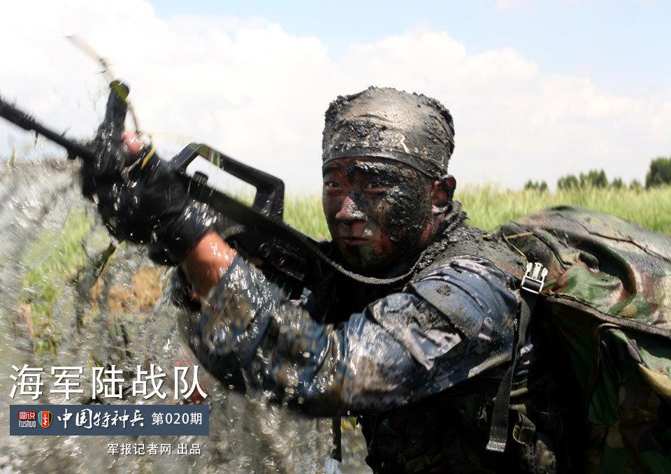 高清图:图说中国特种兵——海军陆战队_新闻_腾讯网