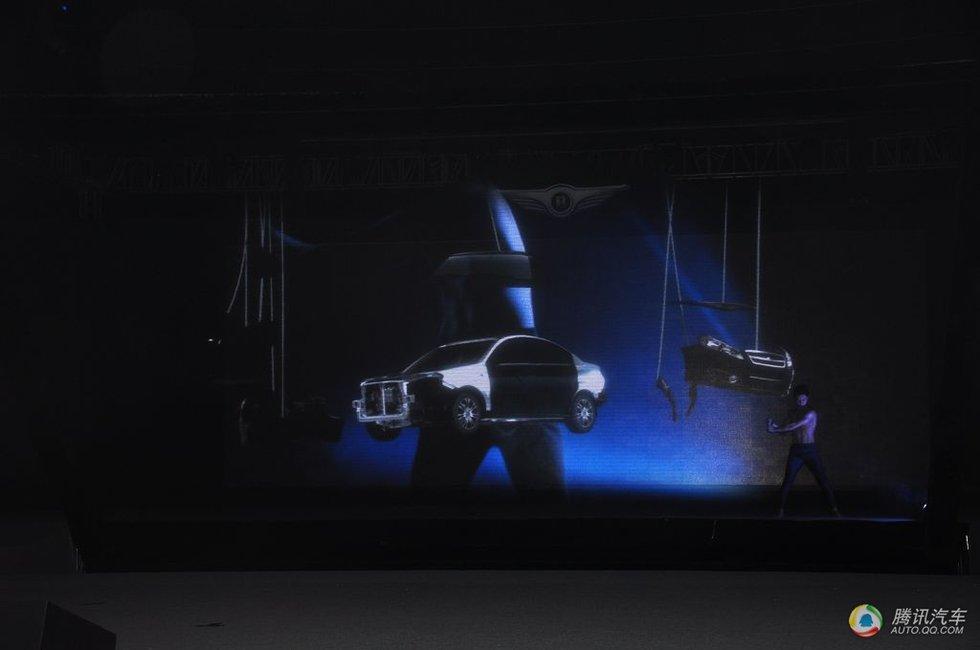 奇瑞瑞麒g3上市发布会现场高清图片
