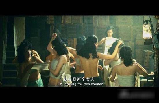 《十三钗》唱诗班少女遭