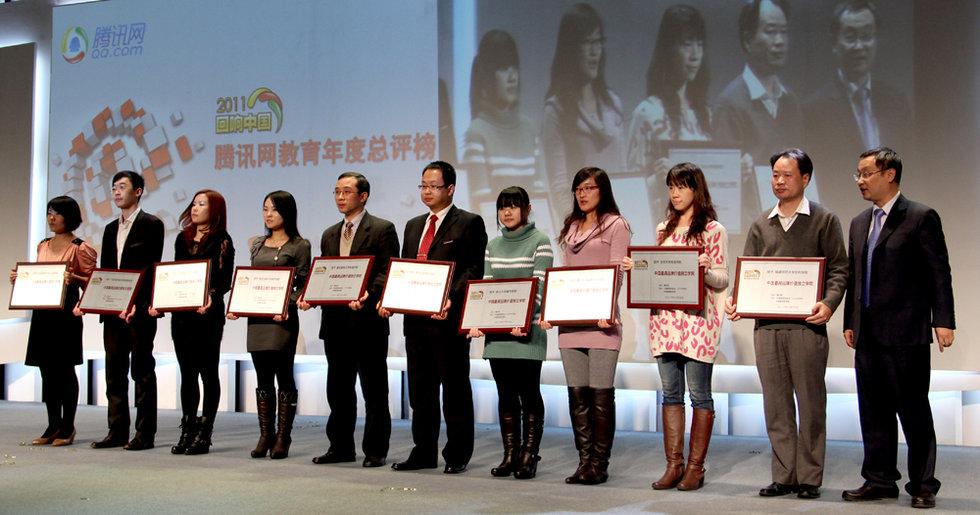 获奖独立学院:中国地质大学江城学院、广东外语外贸大学南国商学院