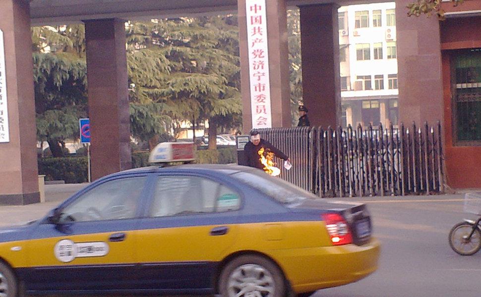 山东济宁男子在济宁市委门前自焚 - 庄文飞律师 - 庄文飞律师博客