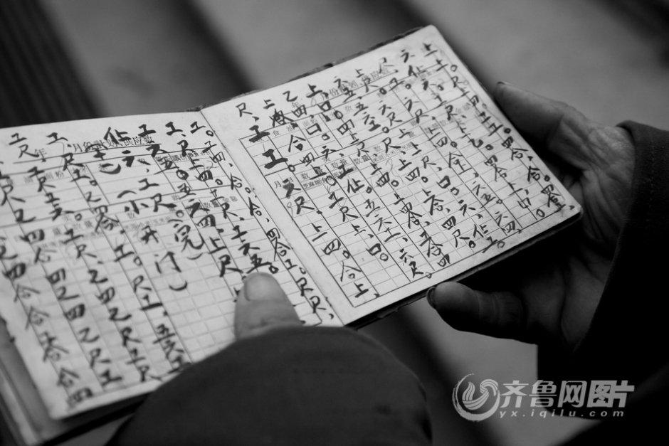 """王源因为遇见你口风琴曲谱-乐谱都是用古老的""""工尺谱""""口口相传抄录下来的(齐鲁网记者&nbsp"""