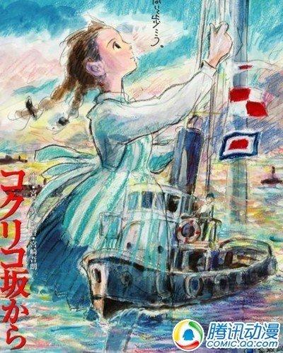 ;~首发阵容是宫崎骏最新作品《来自虞美人之坡》的主题曲《さよ