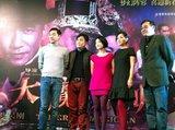 《大魔术师》主创亮相上海首映 周迅曝择偶标准