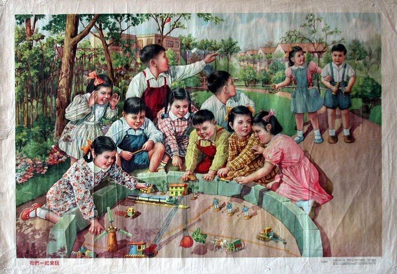 50年前孩子的游戏 250张图带你重回纯真年代