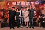 《大魔术师》广州首映 五大主创各施各法(图)