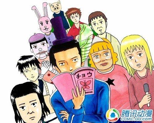 VOL.盘点动漫中让人无语的七大奇葩 - 樱田优姬 - 二次元会馆