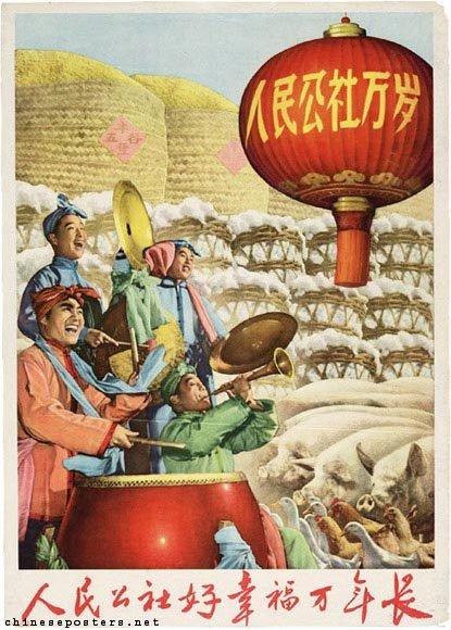 老外收藏中国大跃进宣传画!