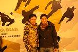《疯狂的蠢贼》上海首映获赞 吴镇宇不惧PK华仔