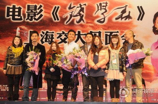 钱学森 上海首映 导演张建亚否认审查致延期